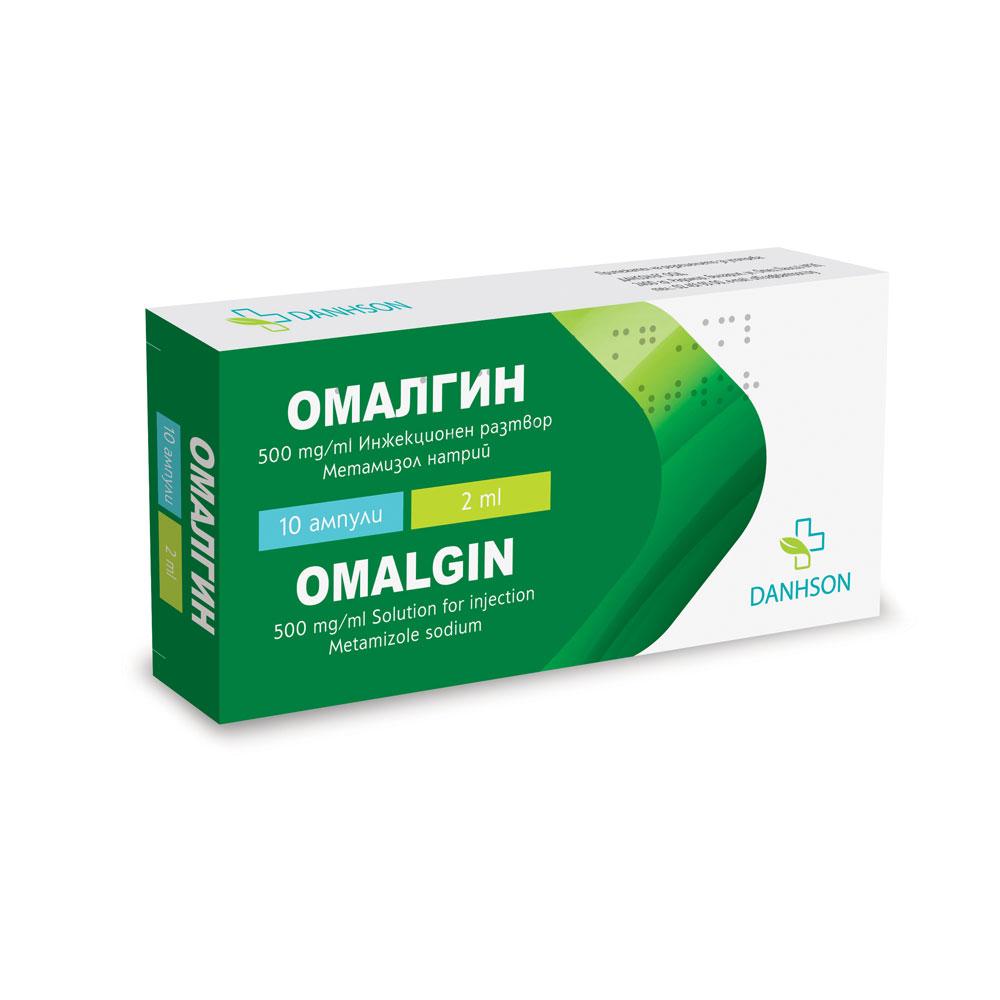 Omalgin