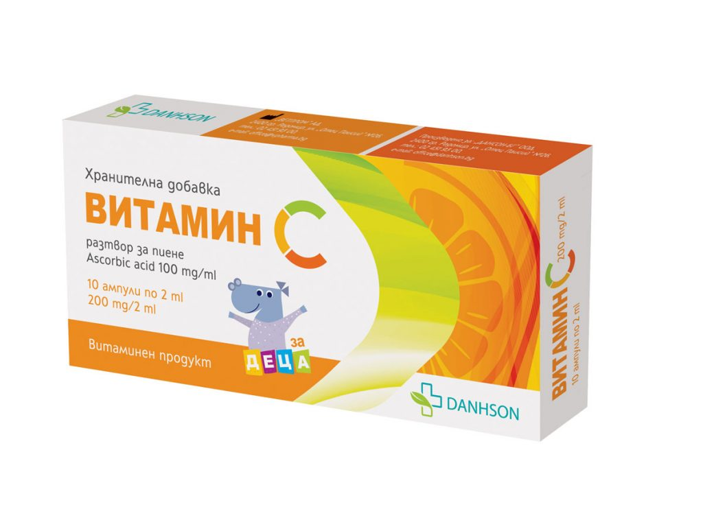 Vitamin-C-2ml