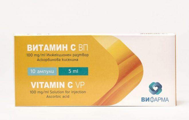 vitaminc5ml