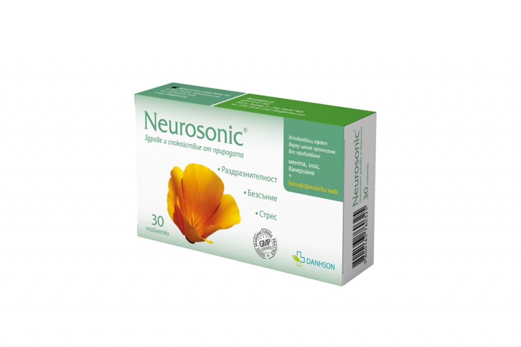 Неуросоник