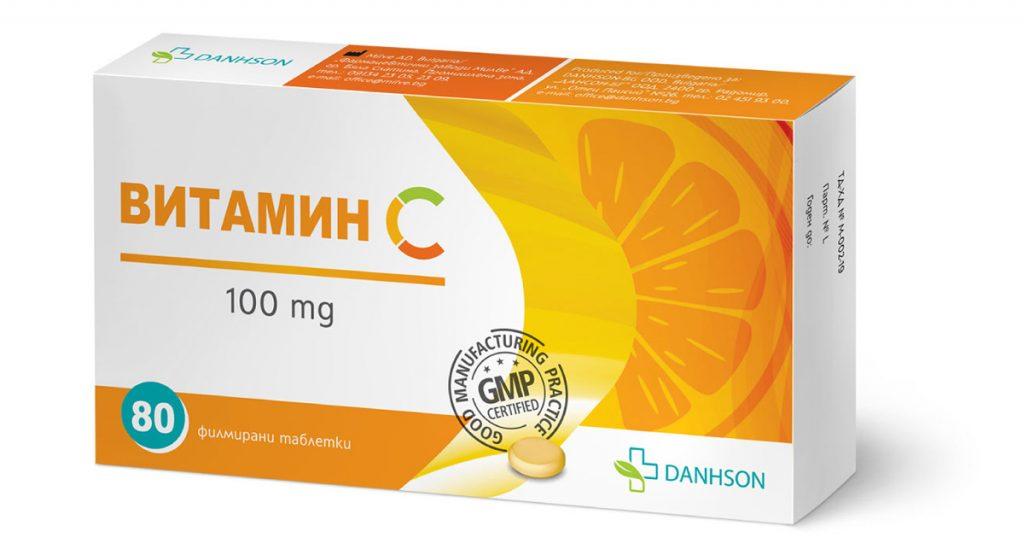 Vitamin C 100 mg 80 tabs