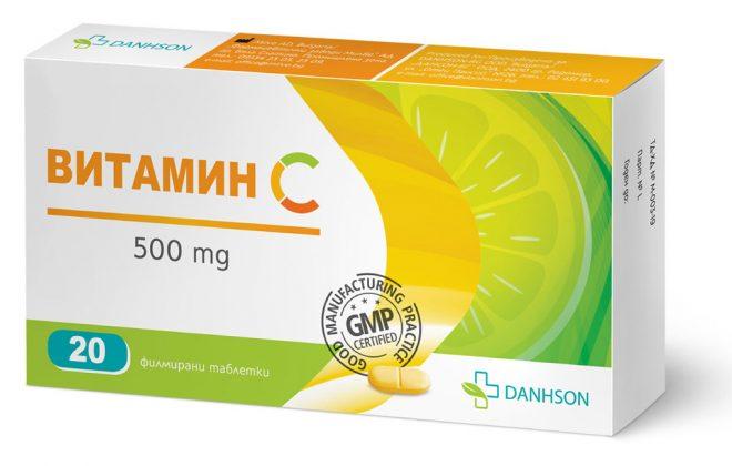Vitamin C 500 mg 20 tabs