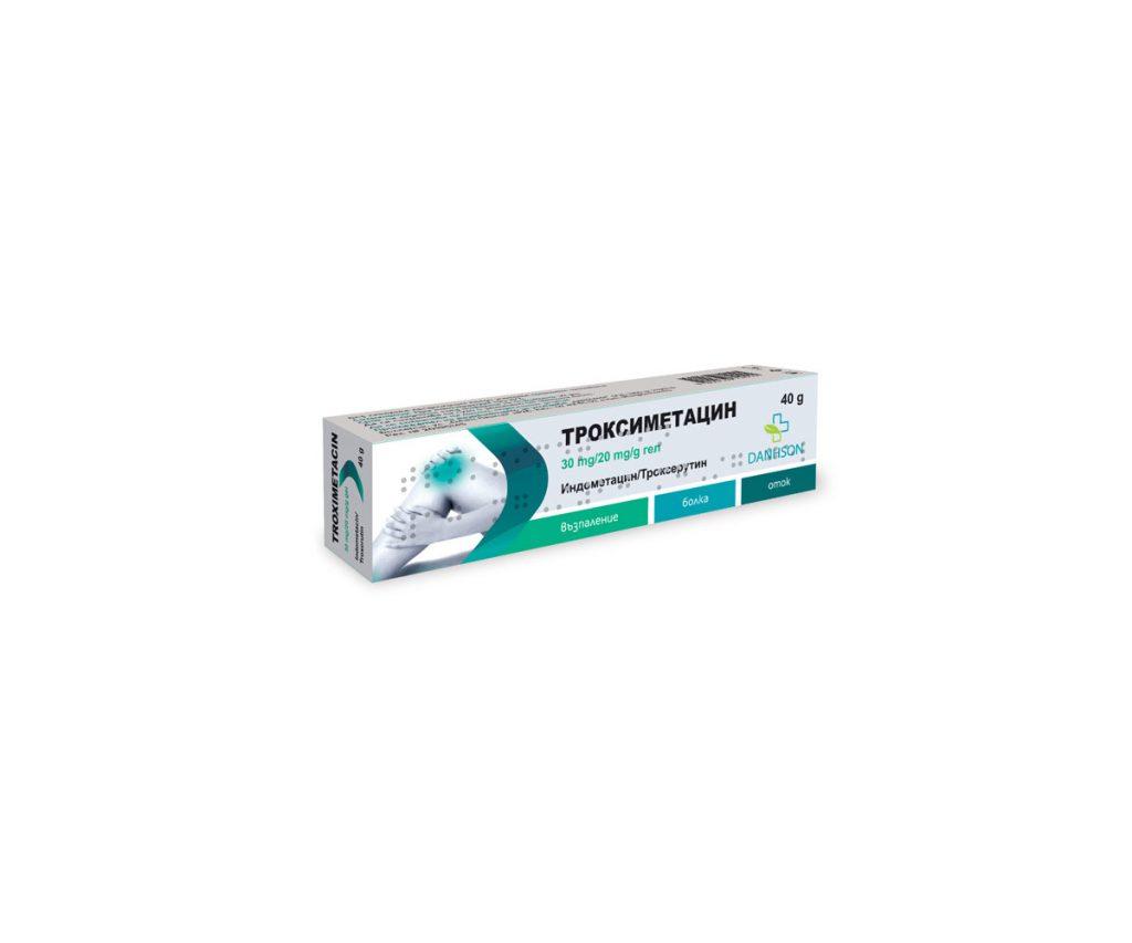 troximetacin