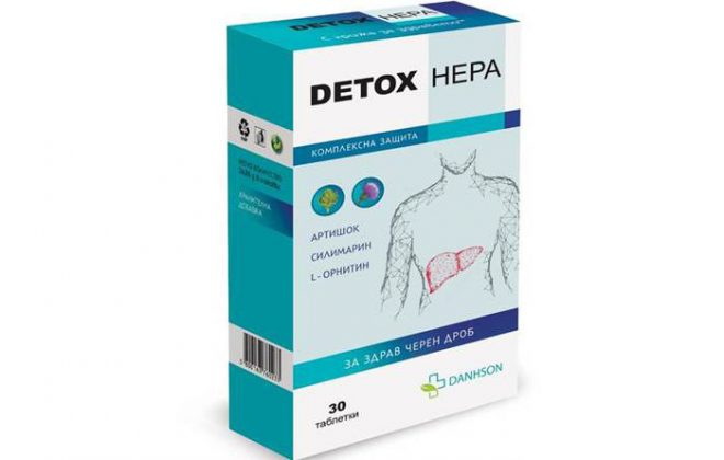 Detox Hepa