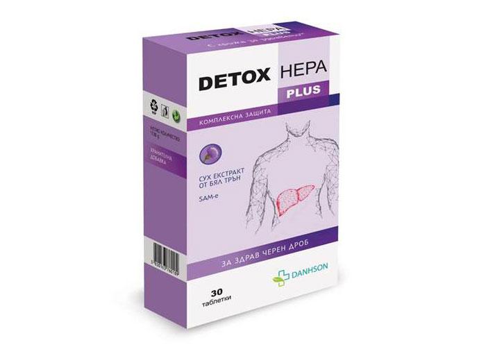 Detox Hepa Plus