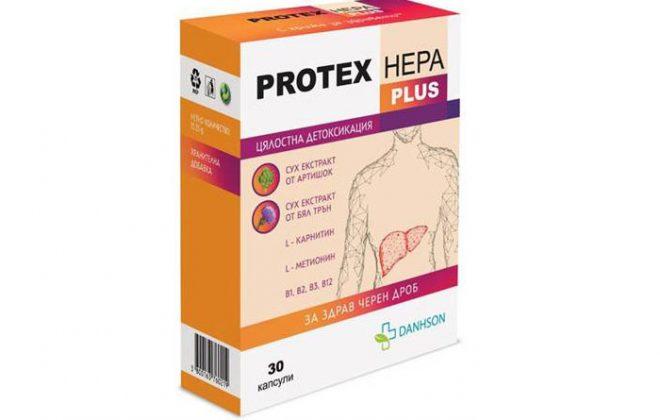 Protex Hepa Plus