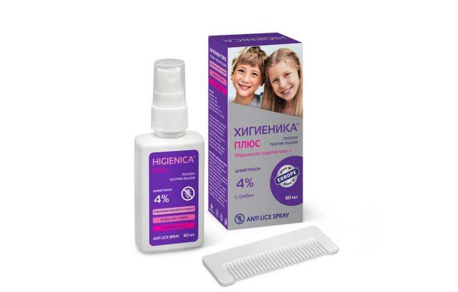 Higienica_Plus