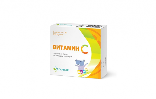 Vitamin C solution for drinking 200 mg/2 ml x 5